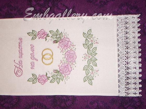 Wedding towel with roses projects machine embroidery