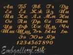 Set of Machine Embroidery Designs Font