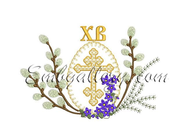 Quot golden easter machine embroidery design