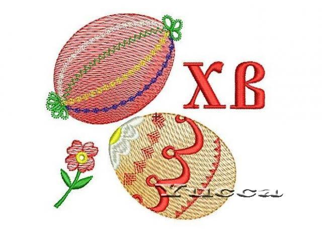 Easter free machine embroidery design