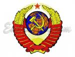 """""""Coat of arms of the Soviet Union"""" (136x137mm)"""