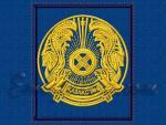 """""""Coat of arms of Kazakhstan"""""""