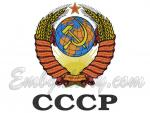 """Emblem of the USSR""_300x382mm"