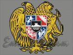"""Coat of arms of Armenia"""