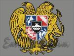 """""""Coat of arms of Armenia"""""""