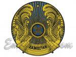 """""""Kazakhstan Coat of Arms"""""""