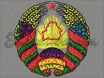"""Coat of arms of the Republic of Belarus""_70mm"