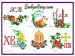 """Easter motifs""_Cross Stitch"