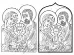 """The Holy Family""_Icon"
