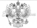 """Coat of arms of Russia in Contour""_220mm"