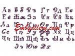 """Font Matreshka""_russian"