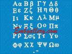 """Font Greek""_8mm"