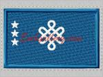 """Flag of the Kazakh Khanate"""