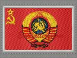 """""""Flag and coat of arms of the USSR"""""""