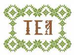 """Tea"" (for free)"