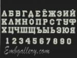 """Font COLLEGE SPORT""_ Russian letters"